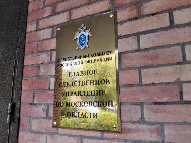 ВКоломне обнаружили труп мужчины