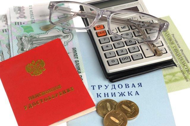 Комментарий фз о трудовых пенсиях в рф