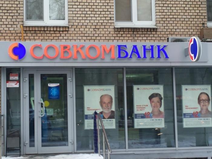 В помещении «Совкомбанка» задержаны пятеро участников голодовки