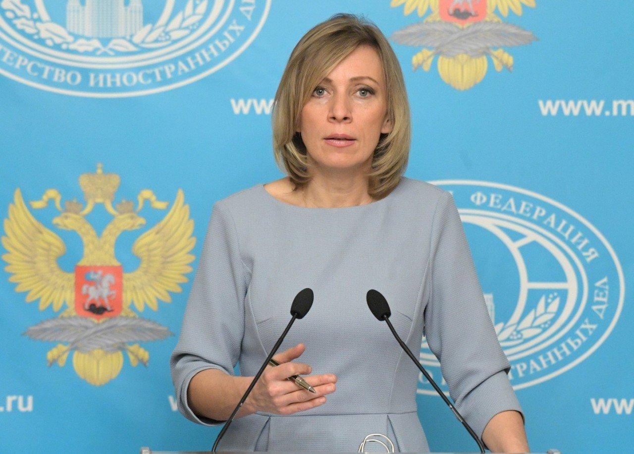Захарова: США непросили РФ непубликовать фото встречи Трампа сЛавровым
