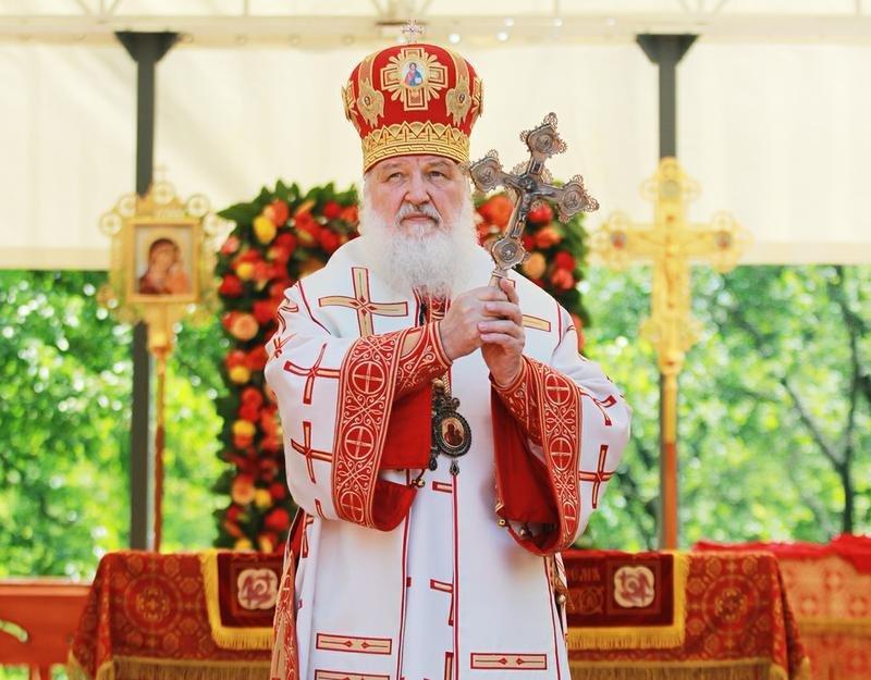 Патриарх Кирилл ответил накритику после приговора «ловцу покемонов»
