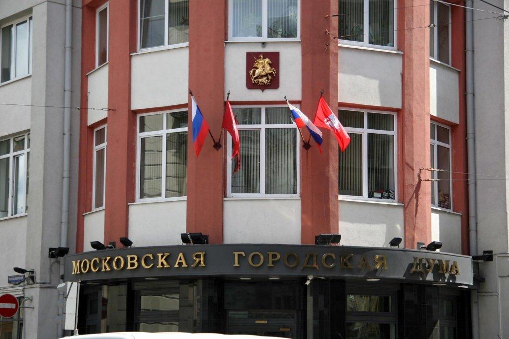 Генпрокуратура отыскала ошибки в законодательном проекте ореновации жилья в столицеРФ