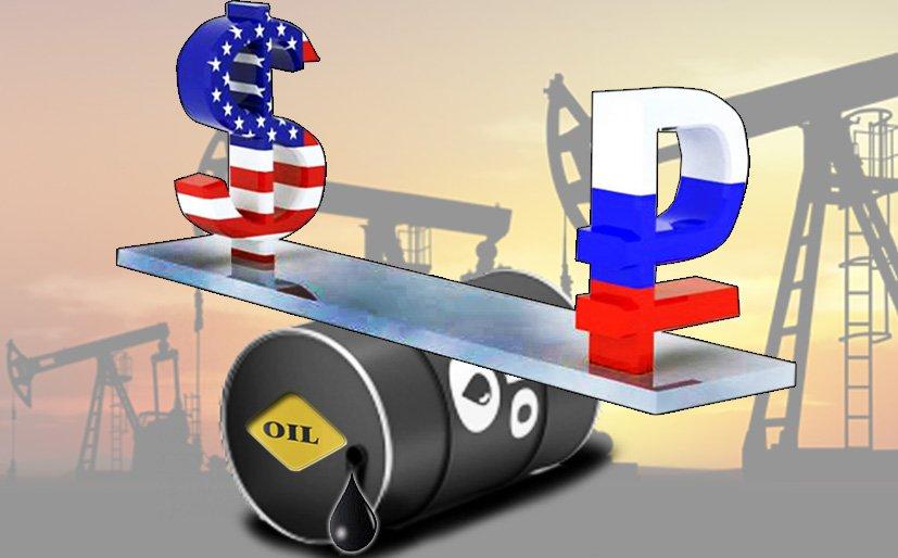 ЦБ поведал орисках занижения курса рубля