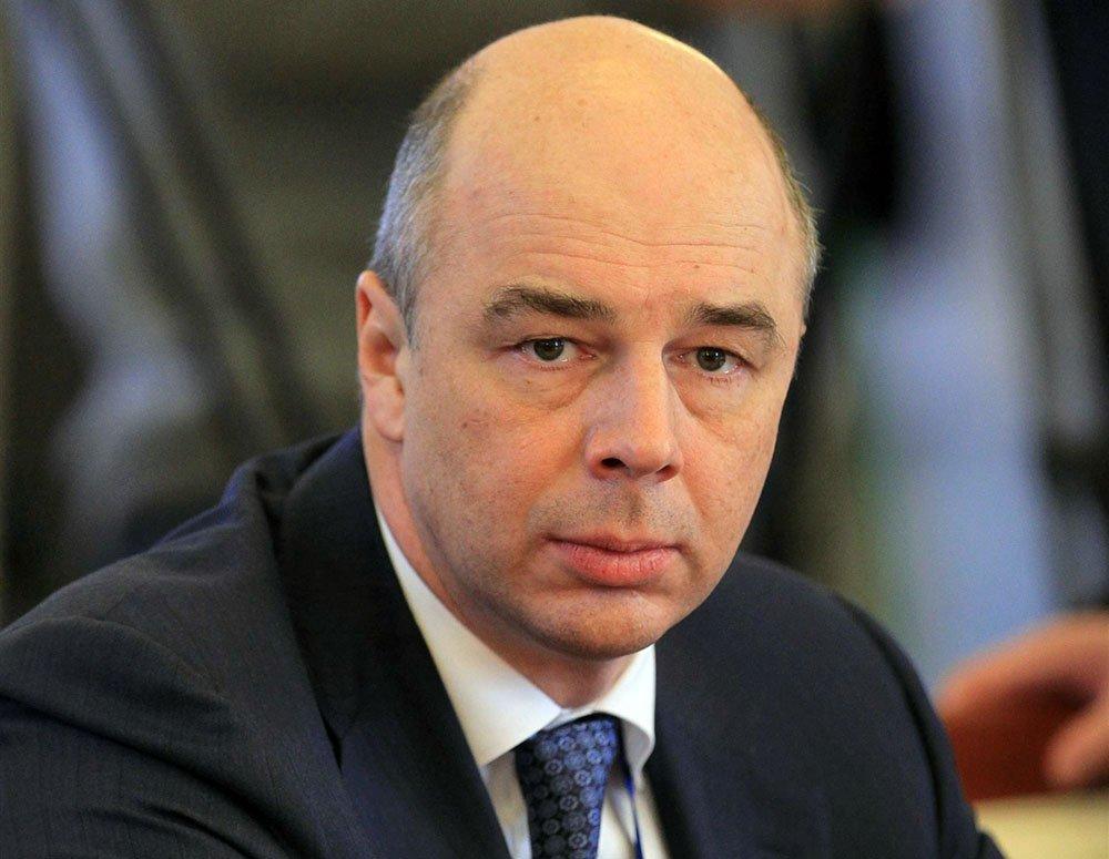 Центробанк раскритиковал искусственное занижение курса рубля