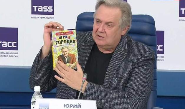 Свежие новости россии google