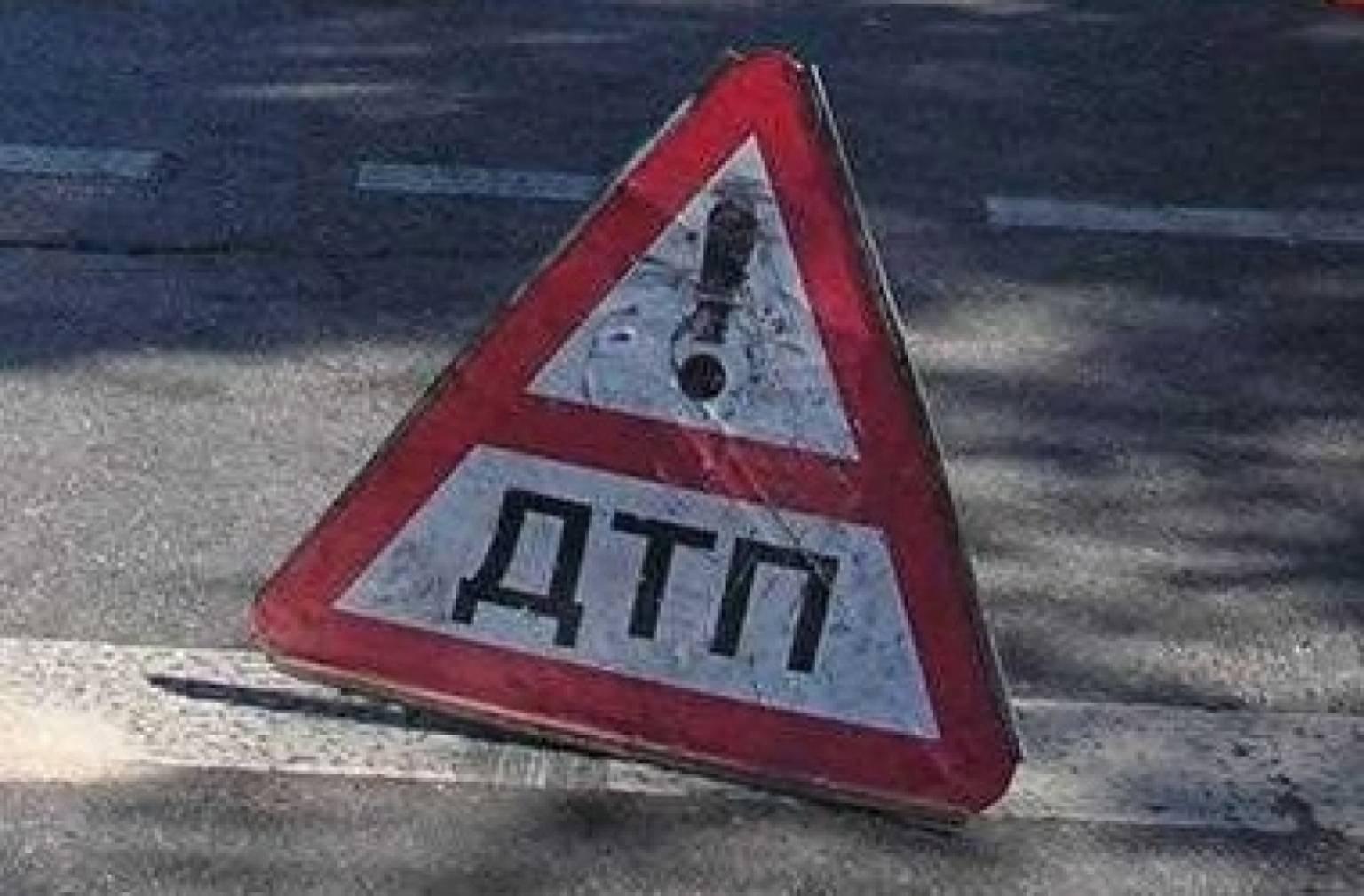 ВДТП савтобусом вцентральной части Москвы погибли два человека
