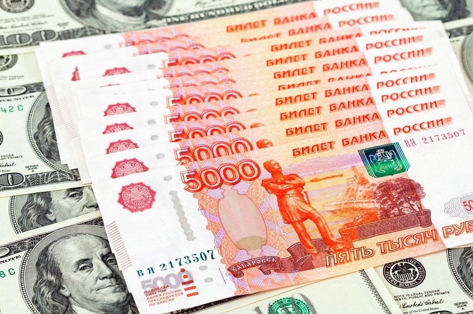 Банк РФ  снизил курс доллара иевро наближайшие три дня