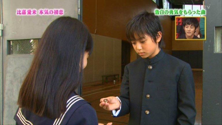 Ученицу на камеру японец