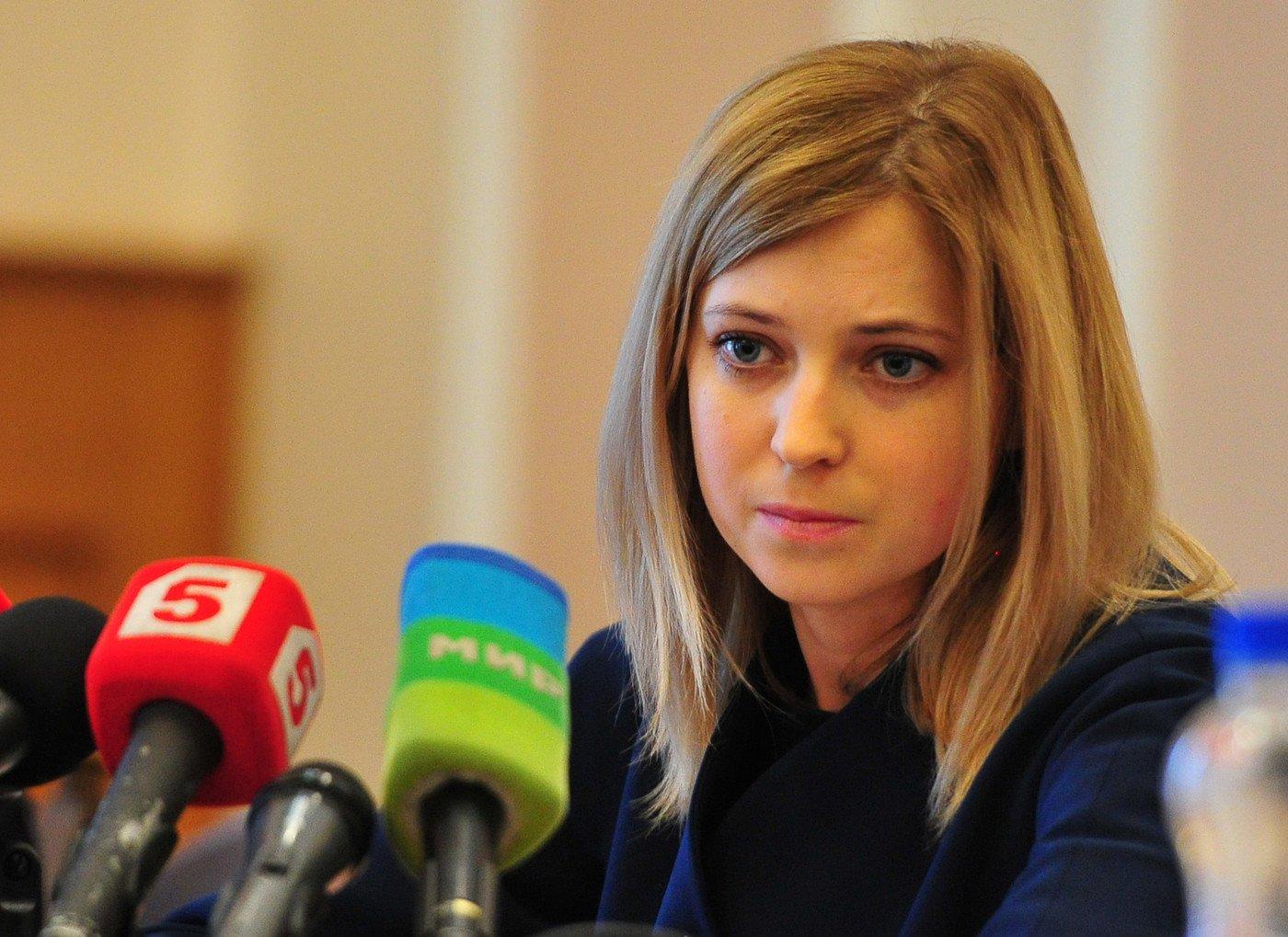 Прокуратура проверит слова заглавы Transparency International Russia оПоклонской