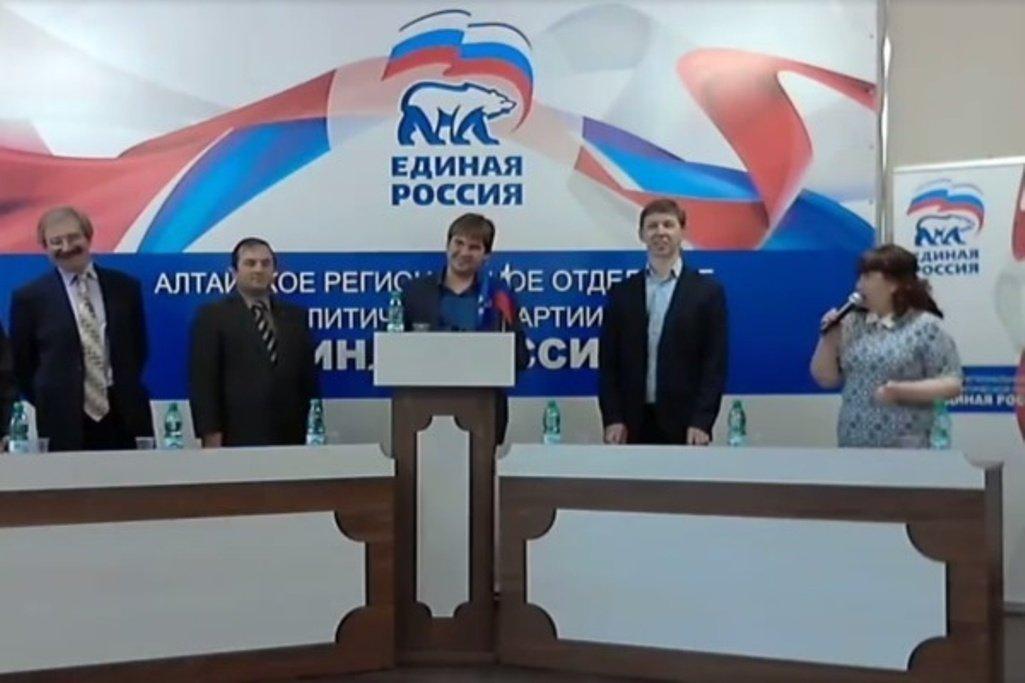 Барнаул посоветовали переименовать вПутинград