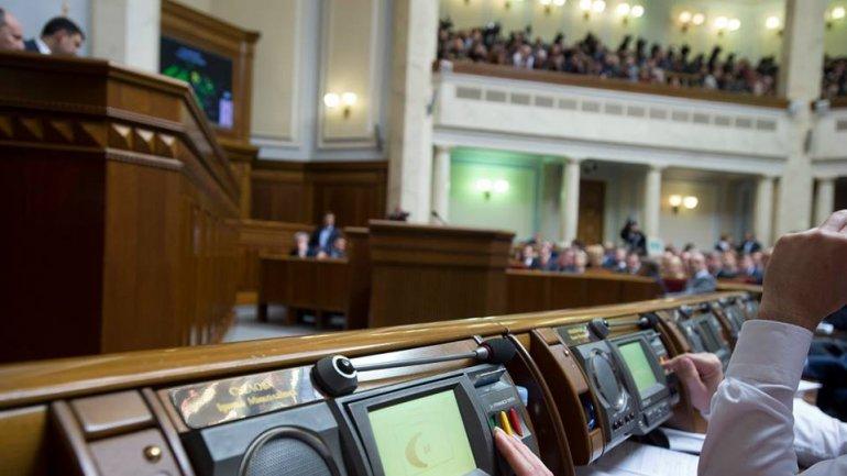 Верховная Рада ввела квоту в 0,75 для украинского языка нателевидении