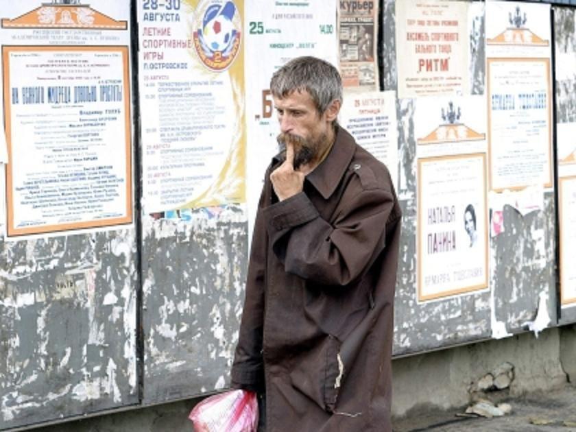 Настоящие доходы граждан России упали доуровня 2009 года— ВЭБ