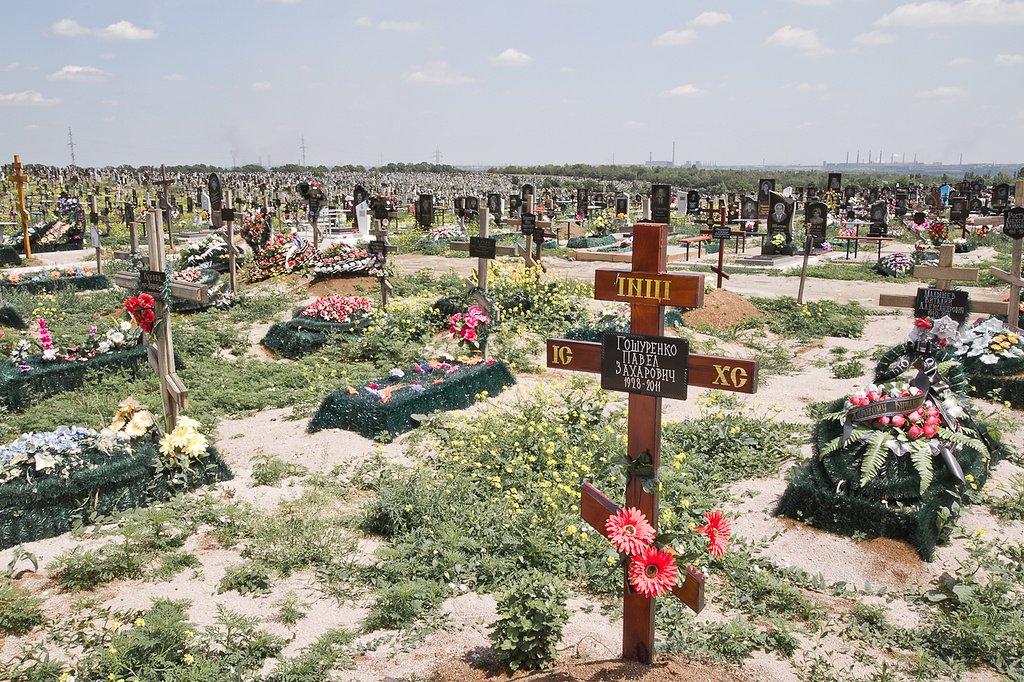 ВСловении начали ставить первые вмире цифровые надгробья