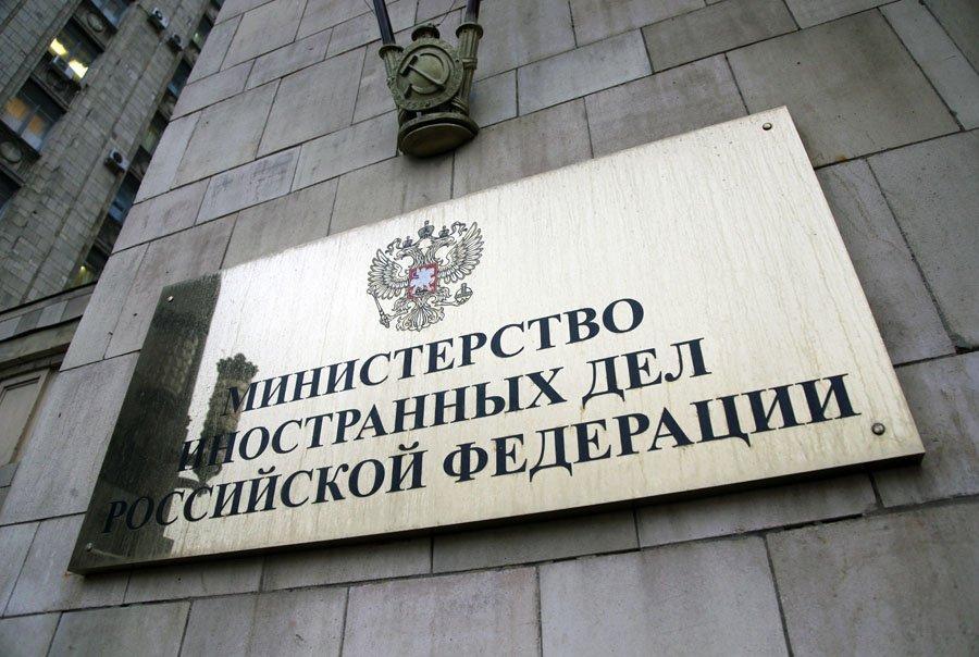 МИД РФ порекомендовал отказаться отпоездок в Англию из-за терактов