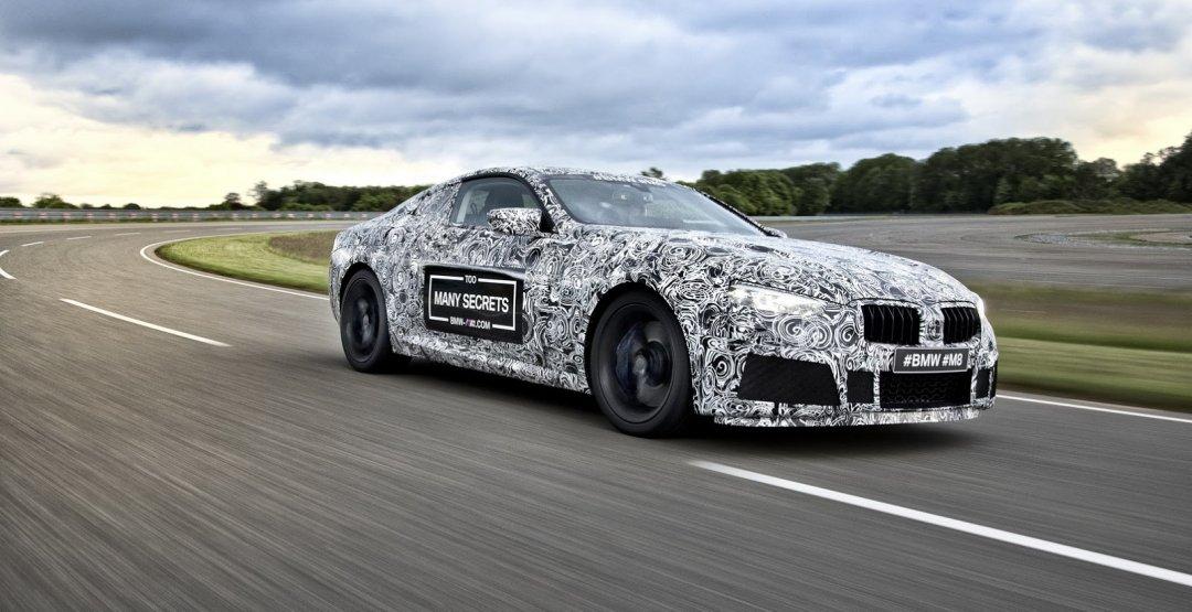Компания BMW представила