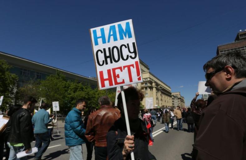 МВД: около трёх тыс. человек участвуют вакции против реновации в столице России