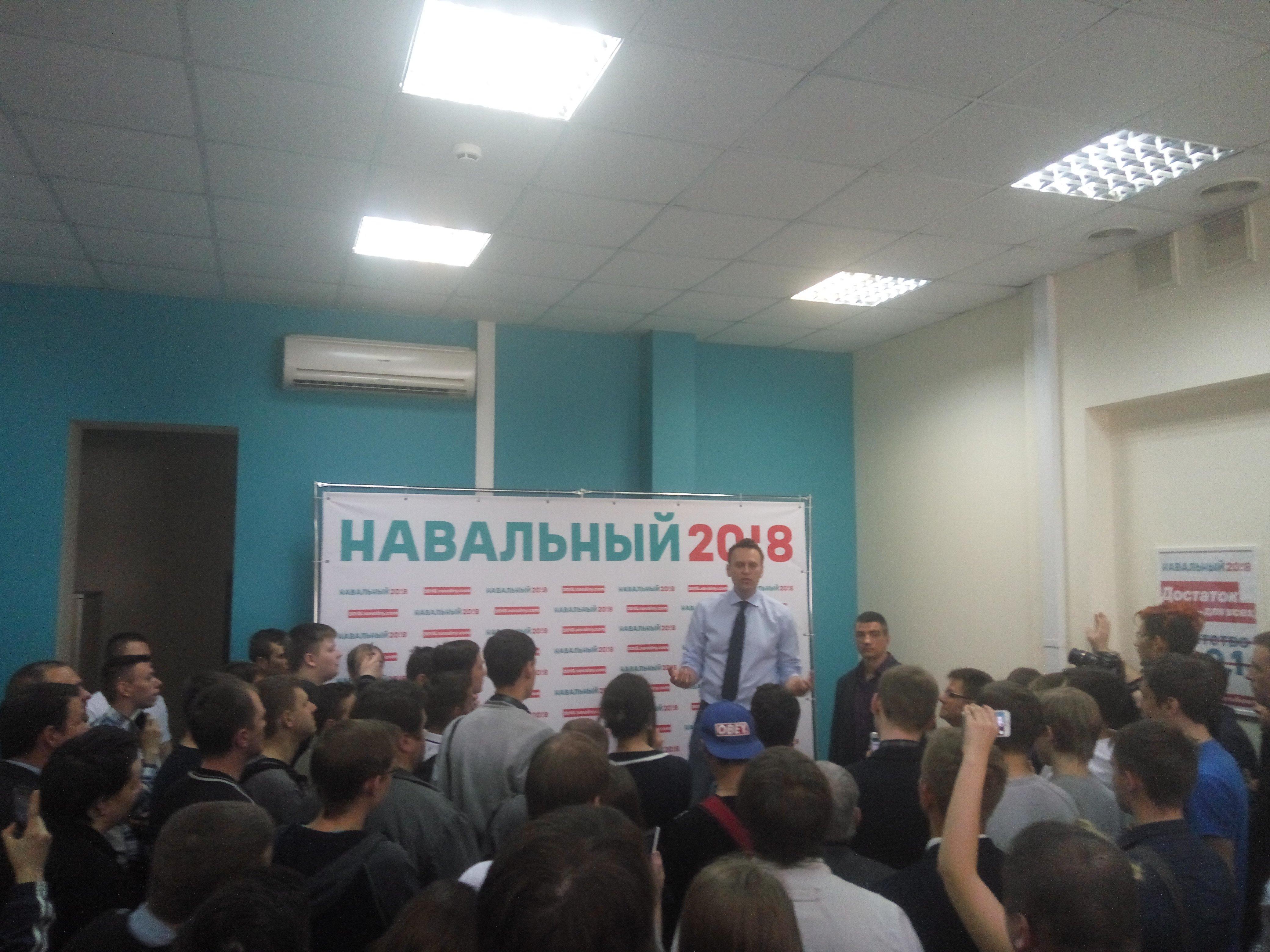 В столице России открылся предвыборный штаб Навального