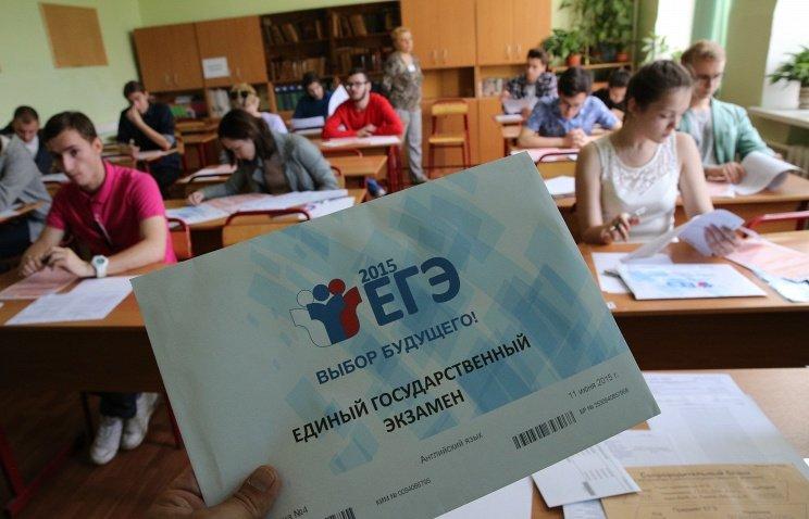 Руководитель Рособрнадзора объявил окибератаке напортал онлайн-наблюдения заЕГЭ