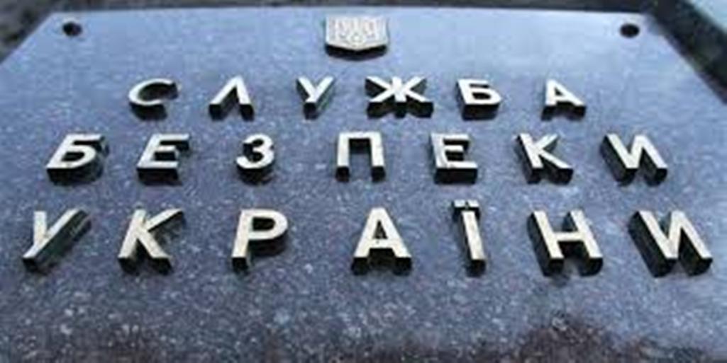 СБУ запретила заезд на государство Украину Михалкову, Ярмольнику иБабкиной