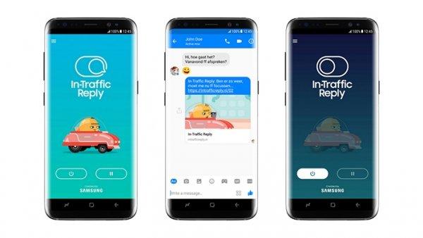 В Samsung разработали приложение с автоответчиком для водителей In-Traffic Reply