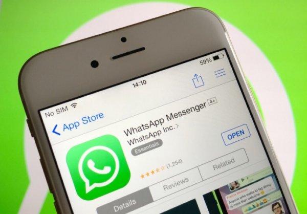 В WhatsApp появилась опция закрепления выбранных чатов