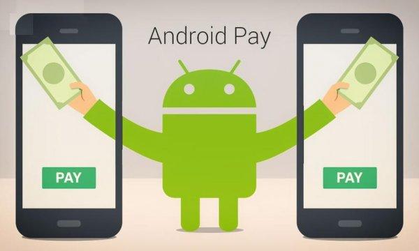 С 16 мая в России начнет функционировать Android Pay от Google