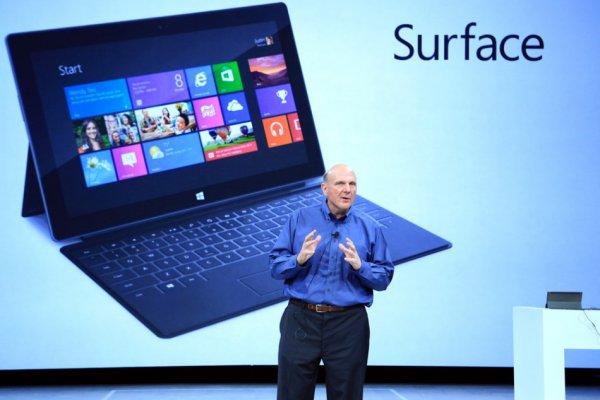 В Microsoft озвучили дату презентации нового компьютера