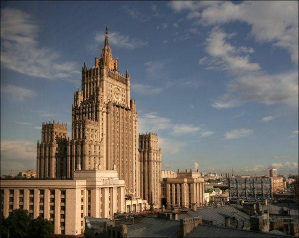 МИД РФ не соглашается с мнением Совета Европы о нарушениях прав человека в Крыму