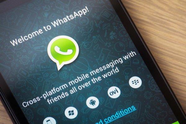 WhatsApp добавила новые функции безопасности в iCloud