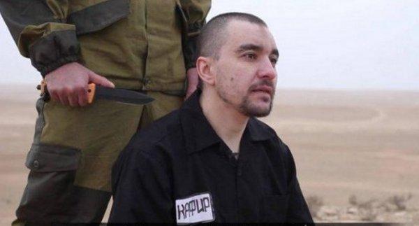 Минобороны РФ проверит достоверность казни российского офицера боевиками ИГИЛ
