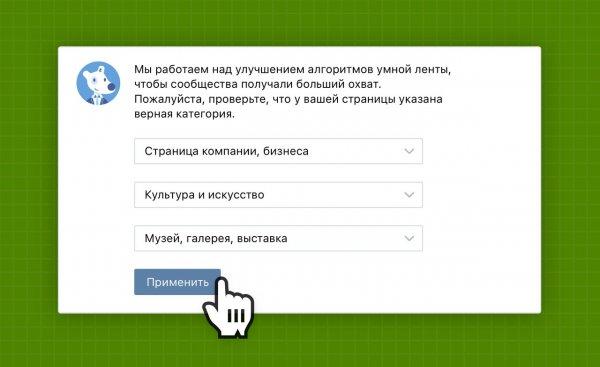"""""""ВКонтакте"""" вышло обновление для администраторов сообществ"""
