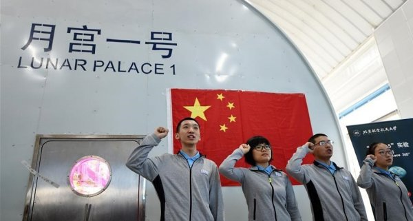 Китайские ученые запустили эксперимент – имитацию полета на Луну