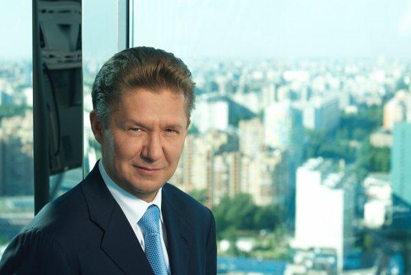 Алексей Миллер сообщил о скорой готовности «Газпрома» транспортировать газ в Китай