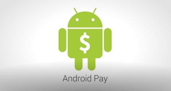 Android Pay в ближайшее время заработает в России