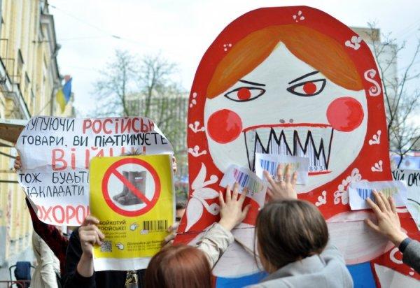 """Украина ввела санкции против """"Одноклассников"""" и """"ВКонтакте"""""""