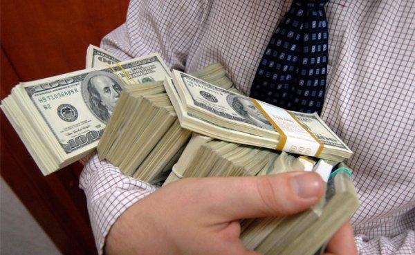 Россия увеличила инвестиции в гособлигации США на 13,5 млрд долларов
