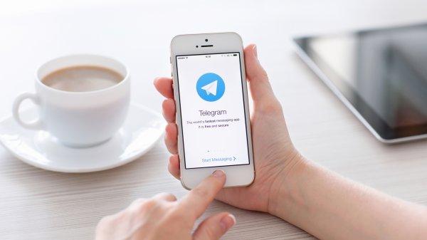 Роскомнадзор прокомментировал слухи о блокировке Telegram