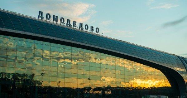 В аэропорту «Домодево» внедряется система контроля за нахождением пассажиров