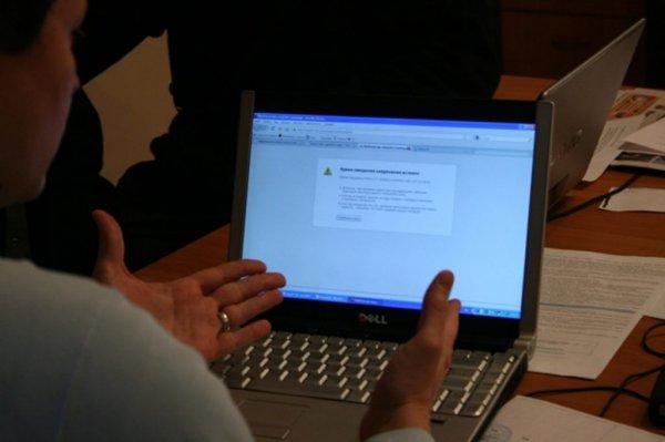 В Украине узнали, во сколько обойдется блокировка российских интернет-ресурсов