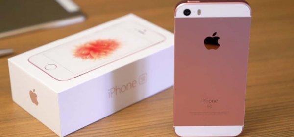 Apple завершила производство iPhone SE в Индии