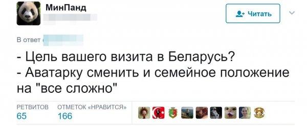 Эксперты назвали ТОП-3 социальные сети в Украине после нового закона Порошенко