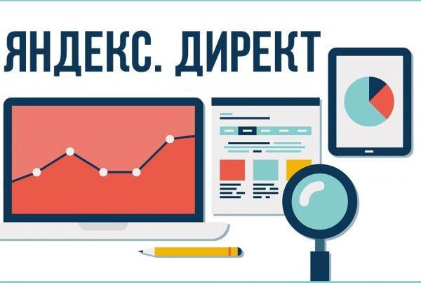 «Яндекс.Директ» закрыл регистрацию новых аккаунтов для жителей Украины