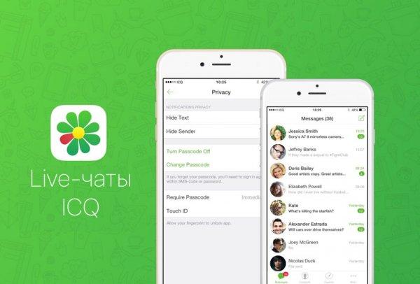 ICQ запустила антиспам-систему на базе нейронных сетей