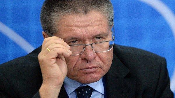 «Газпром» постановил лишить Улюкаева вознаграждения
