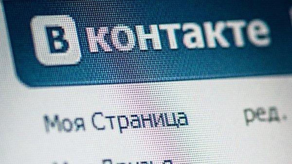 """""""Яндекс.Браузер"""" дает возможность обойти блокировку """"Вконтакте"""" на Украине"""