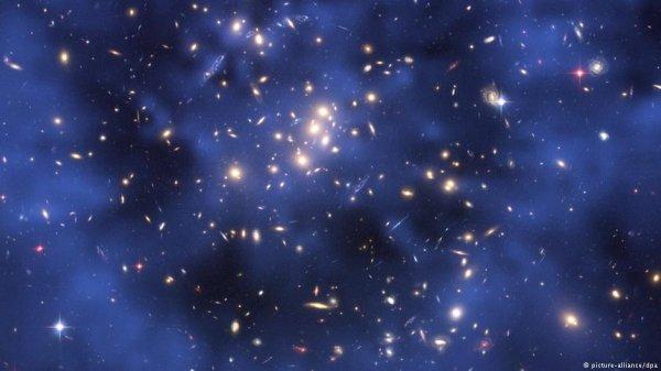 Ученые нашли источник антиматерии в Галктике