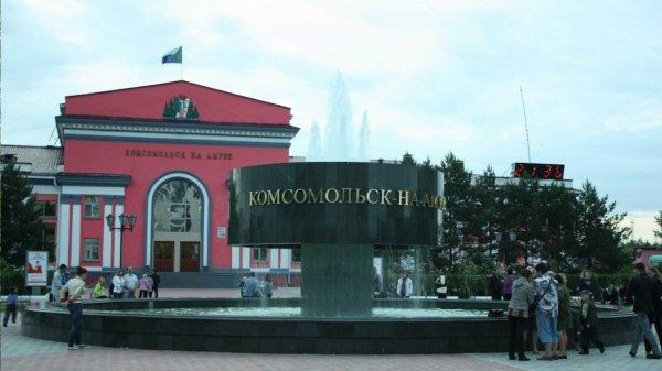 Водители отметят юбилей Комсомольска флешмобом
