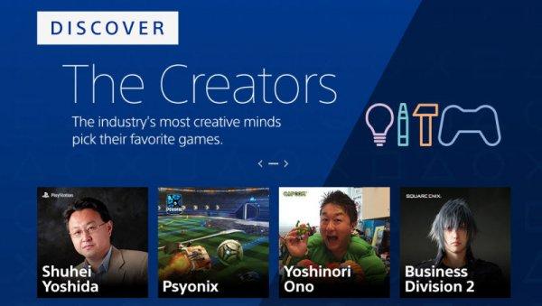 Sony запустила в PlayStation Store аналог кураторов из Steam