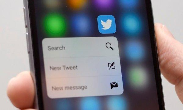 Соцсеть Twitter запускает рекламу нового формата