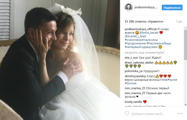 Беременная Елена Подкаминская снова надела свадебное платье